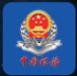 北京网上税务局app1.0.1 企业版