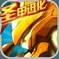 赛尔号超级英雄无限钻石版3.0.0安卓版