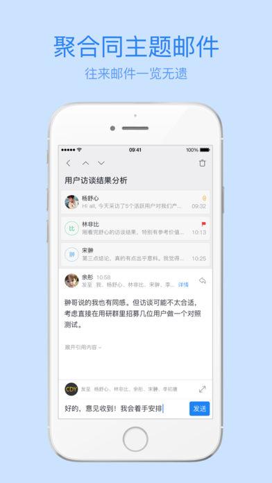 �W易�]箱大��app截�D