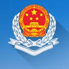 山西省扣缴客户端1.0 官方综合版