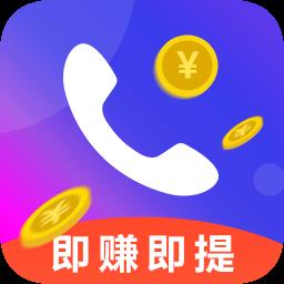 亿来电app1.1.0 安卓版