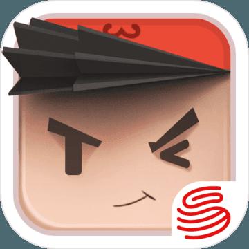 纸板人冲突游戏1.0 安卓版