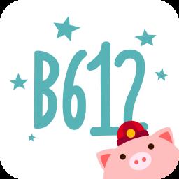 B612咔叽app8.9.8 最新版
