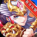 少年赵子龙BT版1.0 iOS版
