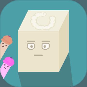 奇怪的盒子1.0 安卓版