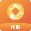 钱栈贷款1.0 安卓版