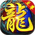 至尊战神BT版1.0 iOS版