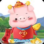 五行猪app1.0.5 安卓版