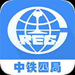中铁四局成本系统app