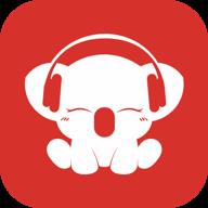 考拉FM电台收音机(听伴app)