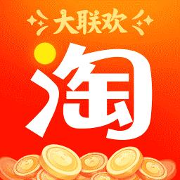 手机淘宝8.5.10 安卓最新版