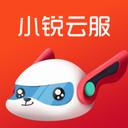 小锐云服app