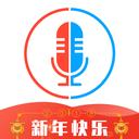 出国翻译官2.9.7 安卓最新版
