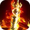 屠龙烈焰裁决安卓版3.0.60 最新版