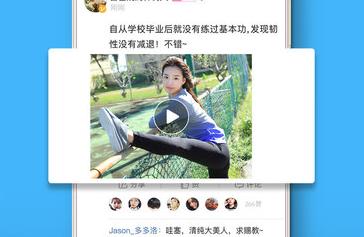 爱唐山app