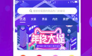 白菜淘app