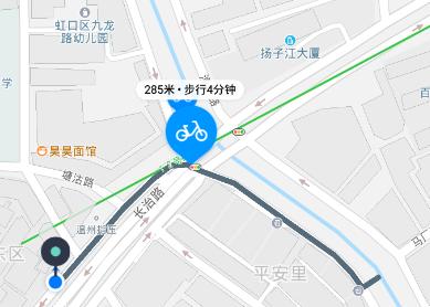 哈�_出行app