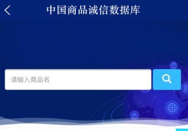 中华搜软件