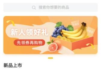 果达侠app