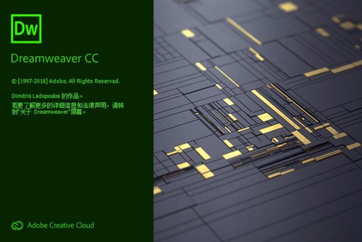 Adobe Dreamweaver CC 2019直装破解版