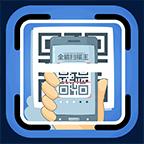 智能扫描王app