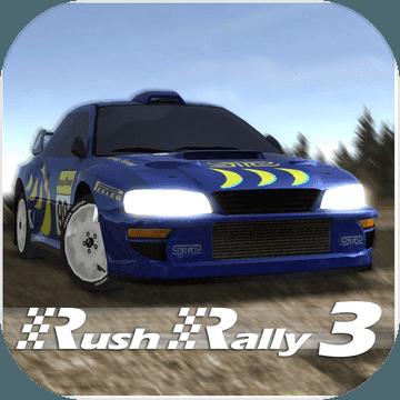 Rush Rally3(拉力竞速3)1.0 安卓版