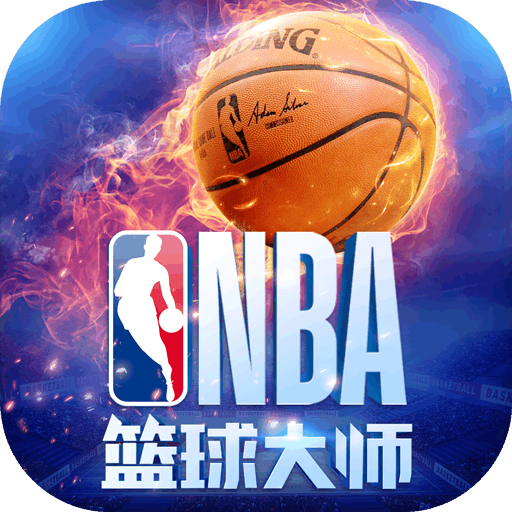 NBA�@球大��官方版2.5