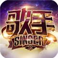我是歌手21.0.9 安卓版