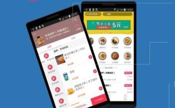 大学食堂外卖app_高校食堂外卖app