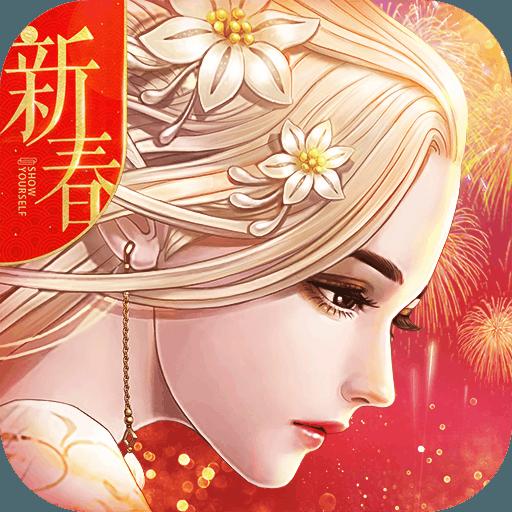 九州天空城3D手游2.0.4 安卓版