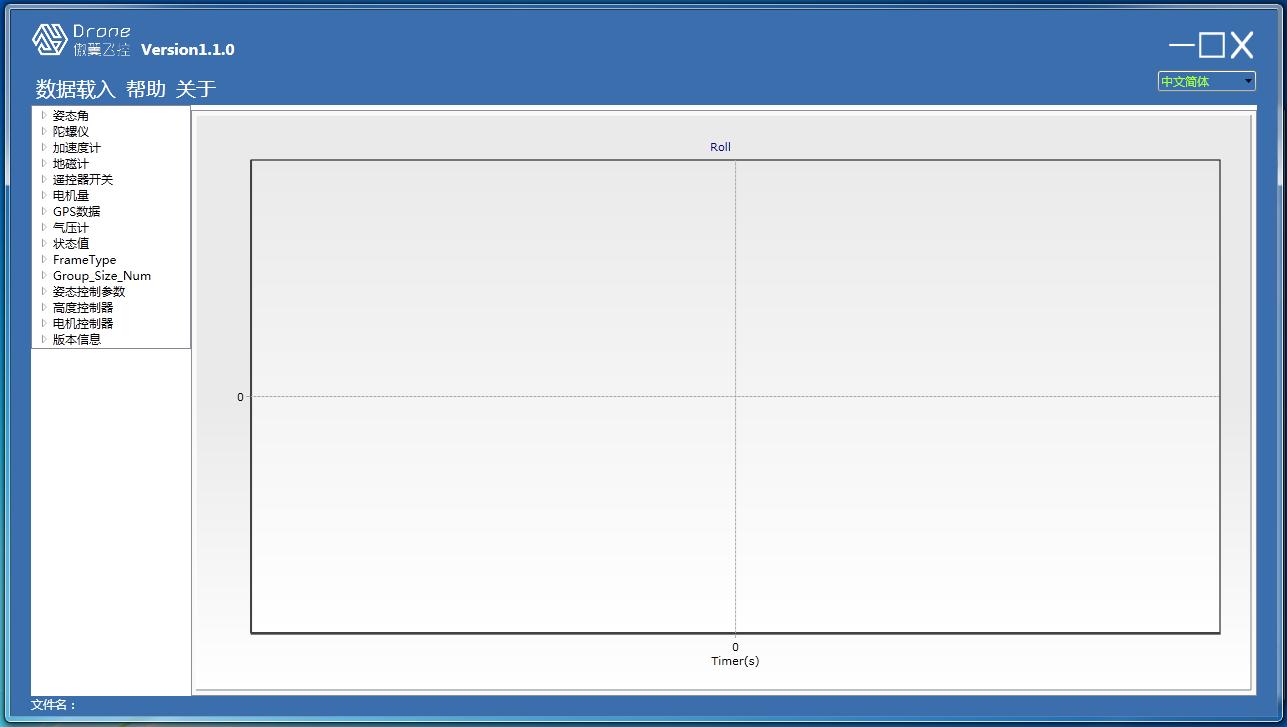 傲翼飞控FDR数据分析软件截图1
