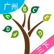 小树英语app1.0 苹果版