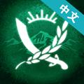 平叛大亨1.2.1 最新版