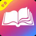 脉脉免费小说1.0.12 安卓版