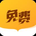 南瓜小说app2.1.3 安卓最新版