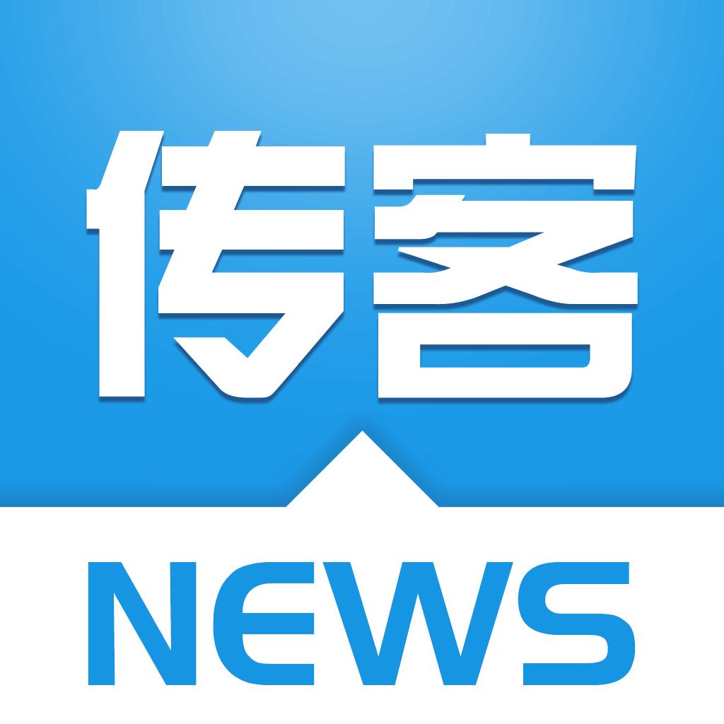 传客资讯软件2.7.3 最新版