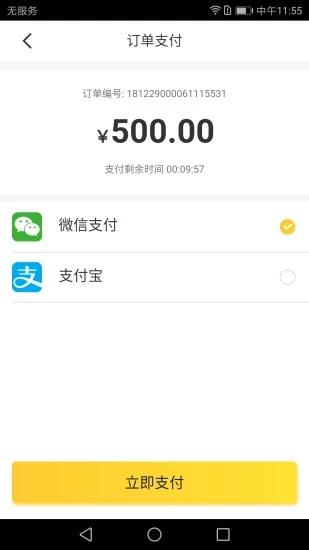 果达侠app截图