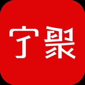 宁聚安卓版4.0.1 最新版