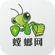 螳螂网app(机电产?#26041;?#26131;与服务?#25945;?1.1.17 安卓版
