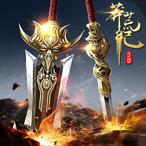 择天仙诀游戏5.0.0 手机最新版