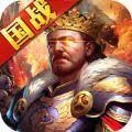 列王争霸官方版1.0安卓版