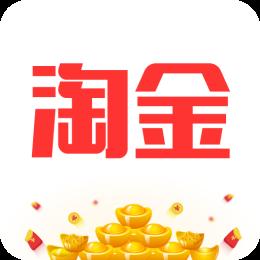 淘金阅读app1.0 安卓版