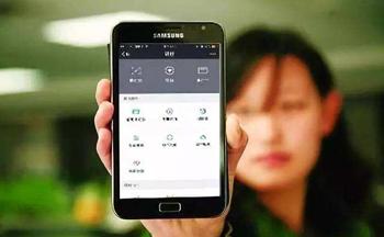 手机交电费app