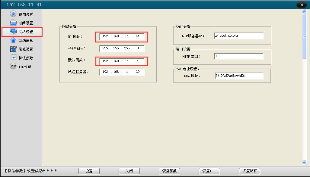 安尔发车闸管理系统(安心点车闸管理系统)截图0
