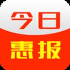 今日惠报赚钱软件1.0.10 安卓最新版