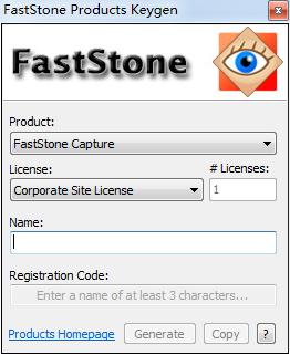 FastStone全系列注册机截图0
