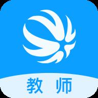 外研通园丁app1.20 教师版
