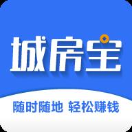 城房宝app2.0.5 安卓最新版