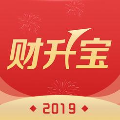 中原证券财升宝20199.00.07 安卓最新版