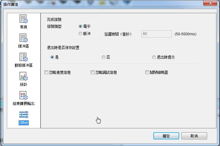 SUPERPRO/7500高速烧录编程器截图1